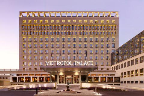 "Hotel  ""METROPOL""   Beograd"